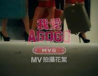 MVG 的我愛 A go go MV 拍攝花絮( Cameraman)