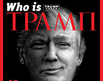 Who is TRUMP?