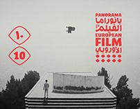 Panorama of theEuropean film 2017