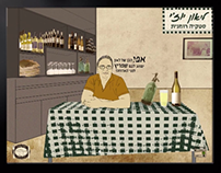Hadar (splendor) Haochel (food) App