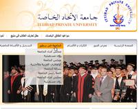 Al-Etehad university [ 2011 ]