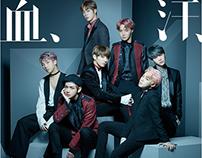 BTS 2017 single album (JPN)