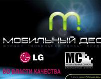 Mobile Connection - magazine