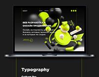 Main page for IDEST DIGITAL website