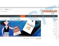 Sindibaad WEBSITE Slides