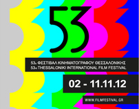 53rd Thessaloniki IFF Poster Proposals