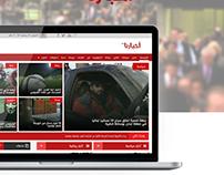 Akhbarna Website