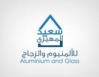 Saeed Almuhairi - Aluminium and Glass | Logo