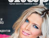Zhara.ru Magazine