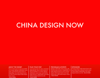 China Design Now Website Concept (Self-initiated)