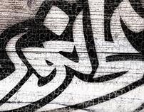 Arabic Calligraffiti