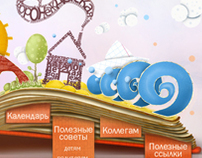 Voronezh State Child Library / web site