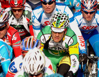 iSHARES PRO CYCLING WEBSITE