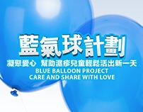 La Roche Posay Blue Balloon Campaign