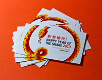 International Crisis Group - Chinese New Year Card