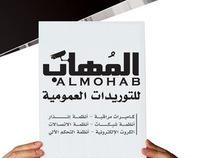 Al-mohab