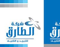 Al-tarek Company
