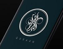 Quran Kreem App Identity