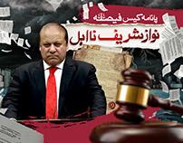 Panama Case Trial