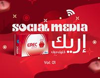 Erec's Social Media Campaign Vol: 02