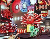 EXPO Astana 2017: Japan Day
