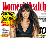 Woman´s Health Brazil Mar 17