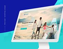 Azure Lagoon • Building plots • Landing Page