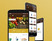 UI/UX Al-Dukkan Android App
