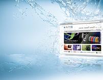 Alhva Water Proof