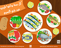 عيد شم النسيم