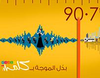 Radio Kelma