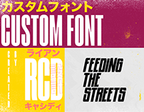 Feeding The Streets Font