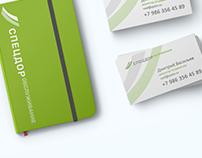 Логотип и фирменный стиль / logo and corporate identity