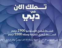 Arabic Ads - Real Estate