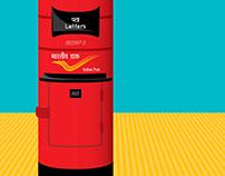 #postbox