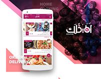 Home_Cooking_Ordering_App_UX