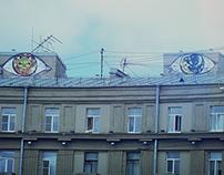 St. Petersburg's Roofs