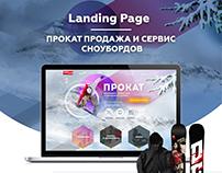 Snowboarding Equip - Landing Page