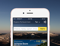 Concept Yandex.Travel App