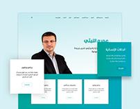 Amr Ellissy Website Design UX/UI