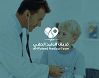 الشعار الفائز بمسابقة تصميم شعار لفريق طبي بسوريا