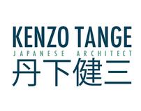Architect Website - Kenzo Tange