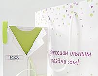 Подарок для клиентов / Customers gift