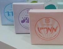 Laline bath soap