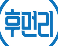 Korean Typography