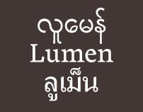 Typeface: Lumen