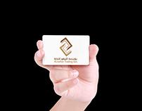 تصميم هوية وشعار مؤسسة التيهور للتجارة  Design identity