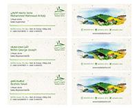 Tayibat Astra Business cards