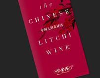 Litchi Wine