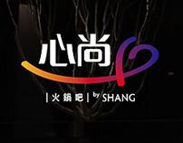 Shang Hotpot